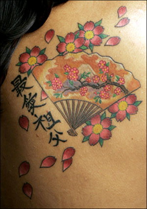 cherry tree tattoo meaning. makeup tattoo cherry tree cherry tree tattoo. cherry tree branch tattoo.